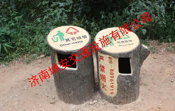 KUNAN--垃圾桶--01
