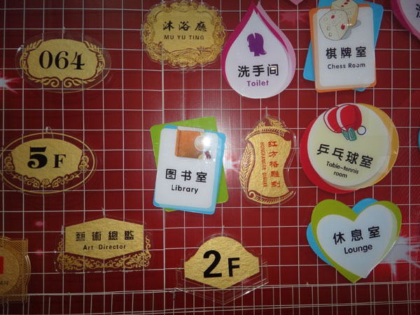 KUNAN--标识标牌系统--02