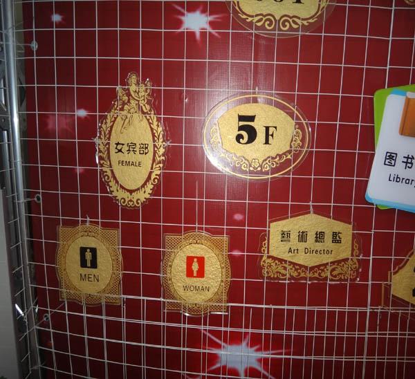 KUNAN--标识标牌系统--01