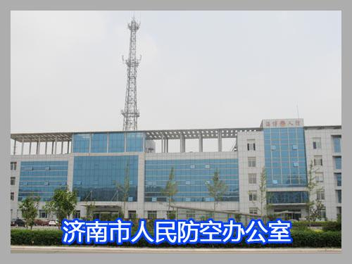 济南市人民防空办公室01