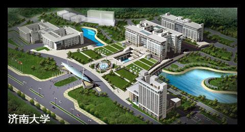 济南大学05
